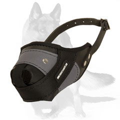 Reinforced training leather muzzle with steel bar
